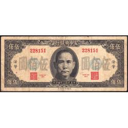 Chine - Central Bank of China - Pick 283a - 500 yüan - 1945 - Etat : TB