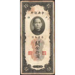 Chine - Central Bank of China - Pick 327d - 10 customs gold units - 1930 - Etat : B