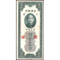 Chine - Central Bank of China - Pick 328 - 20 customs gold units - 1930 - Etat : TB+