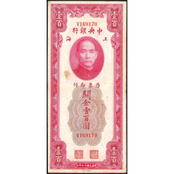 Chine - Central Bank of China - Pick 330_1 - 100 customs gold units - 1930 - Etat : TTB-