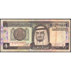 Arabie Saoudite - Pick 21a - 1 riyal - Série 041 - 1984 - Etat : TB-
