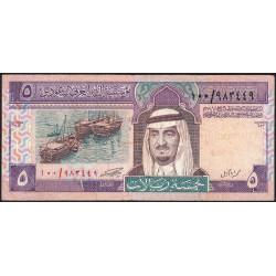 Arabie Saoudite - Pick 22b - 5 riyals - Série 100 - 1984 - Etat : TB+