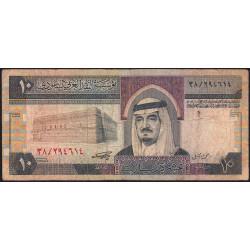 Arabie Saoudite - Pick 23a - 10 riyals - Série 038 - 1984 - Etat : TB-
