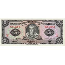 Equateur - Pick 113d_ID - 5 sucres - 22/11/1988 - Etat : NEUF