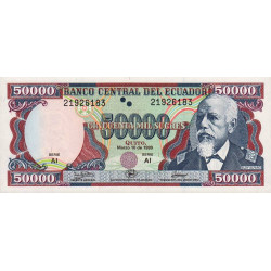 Equateur - Pick 130c_AI - 50'000 sucres - 1999 - Etat : NEUF