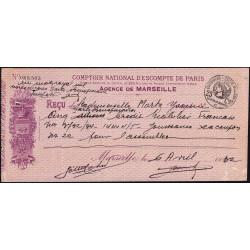 Comptoir National d'Escompte de Paris - 1932 - Etat : TB-