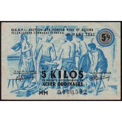 5 kg acier ordinaire - 31-03-1947 - Non endossé - Etat : TTB+
