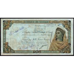 Algérie - Chèque de voyage - 25'000 francs - 1958 - Tiaret - Etat : SUP