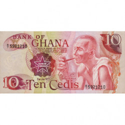 Ghana - Pick 16e - 10 cedis - Série R/1 - 02/01/1977 - Etat : NEUF
