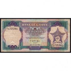 Ghana - Pick 28c_2 - 500 cedis - Série V/1 - 14/10/1992 - Etat : TB