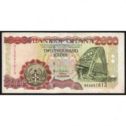 Ghana - Pick 33h - 2'000 cedis - Série NE - 04/08/2003 - Etat : TTB