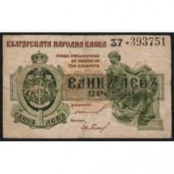 Bulgarie - Pick 30b - 1 lev srebro - 1920 - Etat : TB