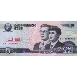 Corée du Nord - Pick 58s - 5 won - 2002 (2009) - Spécimen - Etat : NEUF