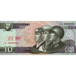 Corée du Nord - Pick 59s - 10 won - 2002 (2009) - Spécimen - Etat : NEUF