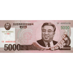 Corée du Nord - Pick CS 17_2 - 5'000 won - 2008 (2012) - Commémoratif - Etat : NEUF