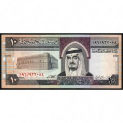 Arabie Saoudite - Pick 23c - 10 riyals - Série 196 - 1984 - Etat : TTB+