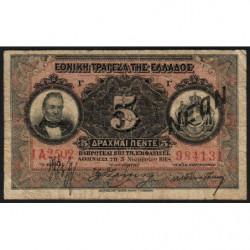 Grèce - Pick 64 - 5 drachmai - 05/11/1918 (1922) - Etat : B+