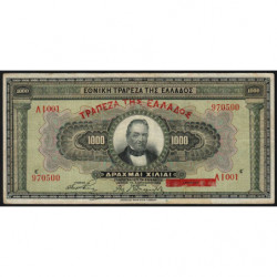 Grèce - Pick 100b - 1'000 drachmai - 04/11/1926 (1928) - Etat : B