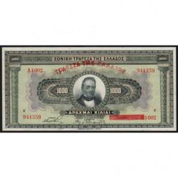 Grèce - Pick 100b - 1'000 drachmai - 04/11/1926 (1928) - Etat : pr.NEUF
