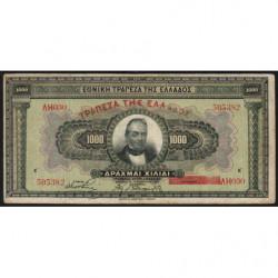Grèce - Pick 100b - 1'000 drachmai - 04/11/1926 (1928) - Etat : TB+