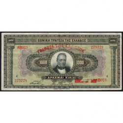 Grèce - Pick 100b - 1'000 drachmai - 04/11/1926 (1928) - Etat : TTB