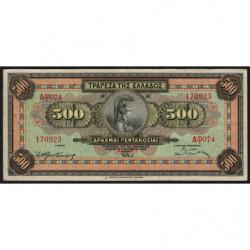 Grèce - Pick 102 - 500 drachmai - 01/10/1932 - Etat : TTB
