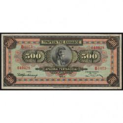 Grèce - Pick 102 - 500 drachmai - 01/10/1932 - Etat : TB+