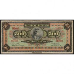 Grèce - Pick 102 - 500 drachmai - 01/10/1932 - Etat : TB