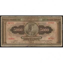 Grèce - Pick 103 - 5'000 drachmai - 01/09/1932 - Etat : B+