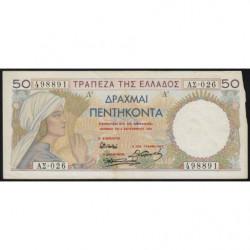 Grèce - Pick 104 - 50 drachmai - 01/09/1935 - Etat : TB