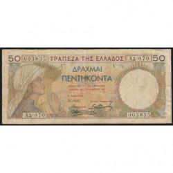 Grèce - Pick 104 - 50 drachmai - 01/09/1935 - Etat : TB-