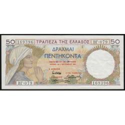 Grèce - Pick 104 - 50 drachmai - 01/09/1935 - Etat : SUP+