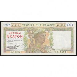 Grèce - Pick 105 - 100 drachmai - 01/09/1935 - Etat : SUP+