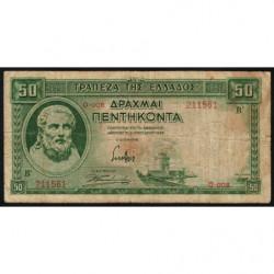 Grèce - Pick 107 - 50 drachmai - 01/01/1939 - Etat : TB-