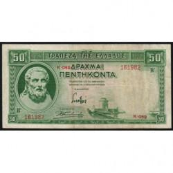 Grèce - Pick 107 - 50 drachmai - 01/01/1939 - Etat : TTB