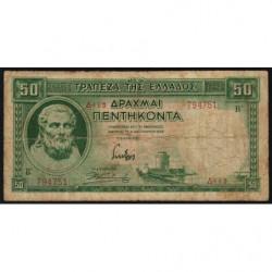 Grèce - Pick 107 - 50 drachmai - 01/01/1939 - Etat : B+
