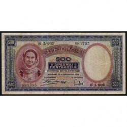 Grèce - Pick 109a - 500 drachmai - 01/01/1939 - Etat : TB