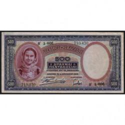 Grèce - Pick 109a - 500 drachmai - 01/01/1939 - Etat : TTB