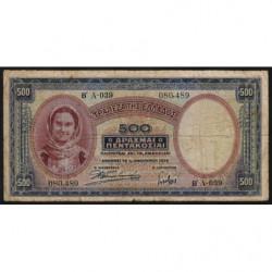 Grèce - Pick 109b - 500 drachmai - 01/01/1939 - Etat : TB-