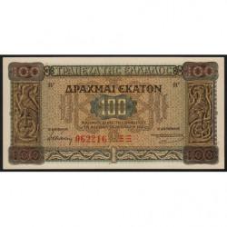 Grèce - Pick 116a_1 - 100 drachmai - 10/07/1941 - Etat : NEUF