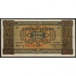 Grèce - Pick 116a_1 - 100 drachmai - 10/07/1941 - Etat : TTB
