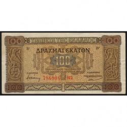 Grèce - Pick 116a_1 - 100 drachmai - 10/07/1941 - Etat : TTB+
