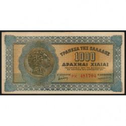 Grèce - Pick 117b_2 - 1'000 drachmai - 01/10/1941 - Etat : SUP+
