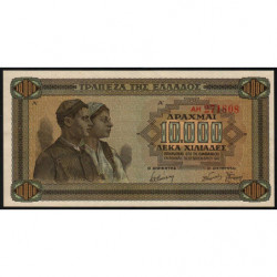 Grèce - Pick 120a - 10'000 drachmai - 29/12/1941 - Etat : NEUF