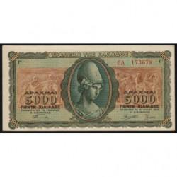 Grèce - Pick 122a_1 - 5'000 drachmai - 19/07/1943 - Etat : NEUF