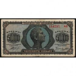 Grèce - Pick 124 - 50'000 drachmai - 14/01/1944 - Etat : TB