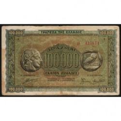 Grèce - Pick 125a_2 - 100'000 drachmai - 21/01/1944 - Etat : B+