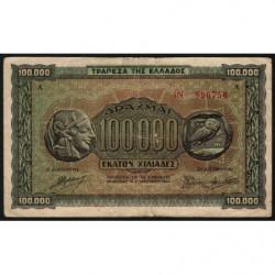 Grèce - Pick 125a_2 - 100'000 drachmai - 21/01/1944 - Etat : TB