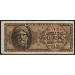 Grèce - Pick 126a_1 - 500'000 drachmai - 20/03/1944 - Etat : TTB-