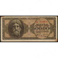 Grèce - Pick 126a_1 - 500'000 drachmai - 20/03/1944 - Etat : TB